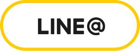 にゃんこ公式アカウント(Line)