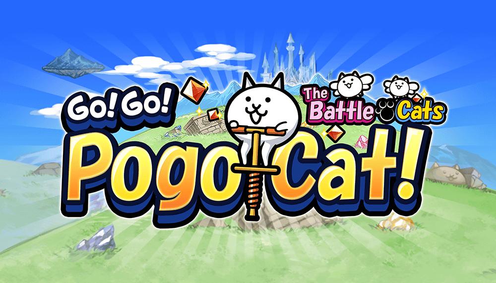 Go! Go! Pogo Cat